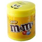 M&M's Peanut Box (lot de 3)